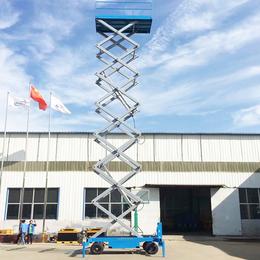 高价检修高空作业平台设计 星汉18米辅助行走升降机报价