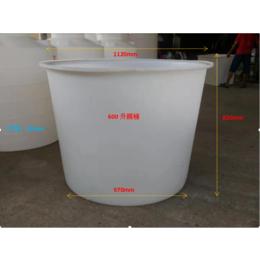 圆桶 大口 水桶 搅拌桶缩略图