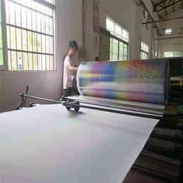 肇庆过胶-金凤桥面料过胶工厂(在线咨询)-布料涂层过胶