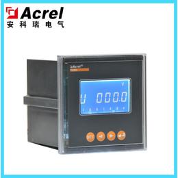 安科瑞直销PZ80L-AV单相电压表 液晶显示智能电压表