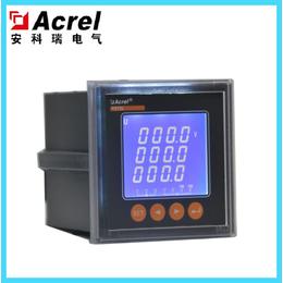 安科瑞三相交流电压表PZ80L-AV3