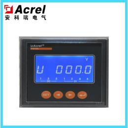 交流液晶电压表 PZ72L-AV-CK 安科瑞多功能电力仪表缩略图