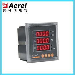 可编程数显电压表 PZ72-AV3-M 安科瑞经济型仪表