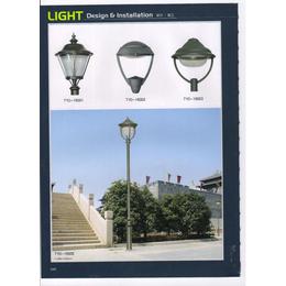 道路照明-好氏照明(在线咨询)-保定照明工程