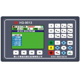 华高9013红外线小样机控制电脑缩略图