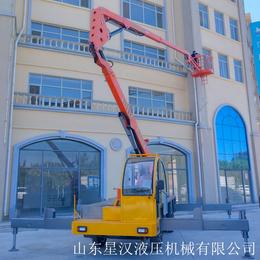 20米折臂升降机 自行走升降车 高空作业平台 登高车