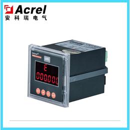 嵌入式单相数码电能表 PZ72-E-C 安科瑞直销