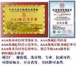 怎么样办理中国绿色环保产品证书要多少钱