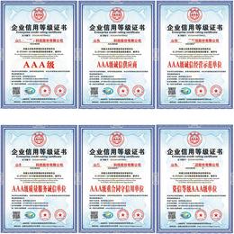 去哪辦理中國著名品牌證書要多少錢