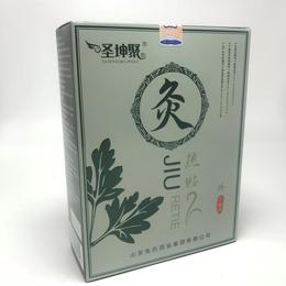 圣坤聚灸热贴艾灸贴上市工厂直营产品