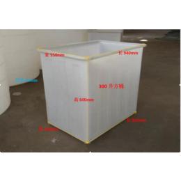 塑料水箱  养殖箱  300升方箱