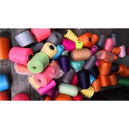 毛织涤纶回收价格-毛织涤纶回收-红杰毛织回收