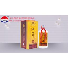 厂家直供华联辉义酒 忠孝仁义系列酒 华茅酒创始人 纯粮食酒