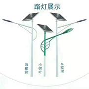 江苏小豚照明科技有限公司