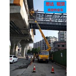 成都金牛区_青羊区6米到38米高空作业车出租租赁
