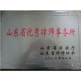 山东民桥律师事务所简介