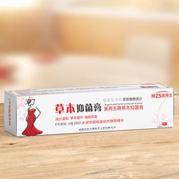 抑菌膏植物萃取美再生牌草本抑菌膏OEM代加工定制
