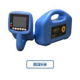 供应亚博平台网站管线探测仪PQWT-GX700