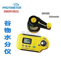供应英国Protimeter GRN3000谷物水分仪