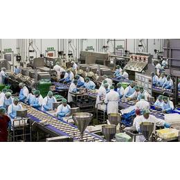 澳大利亚普工 工厂<em>包装</em>工 包食宿