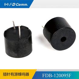 福鼎FD 电磁有源插针式蜂鸣器120095F厂家直销 品质