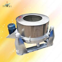 优惠供应经久耐用大型离心脱水机 三足式工业污泥脱水脱油甩干机