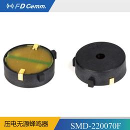 常州贴片蜂鸣器SMD-220070F顶发音福鼎厂家直销12V