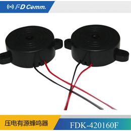常州压电蜂鸣器FDK420160F12V防水款