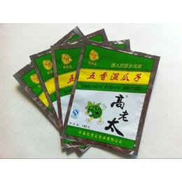 销售清徐县黑瓜子包装袋-炒货包装袋-加厚包装袋-可定做