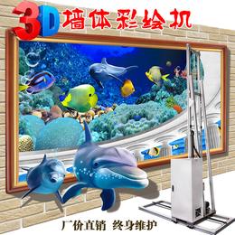 杭州全自動3D立體牆體繪畫機質量保證