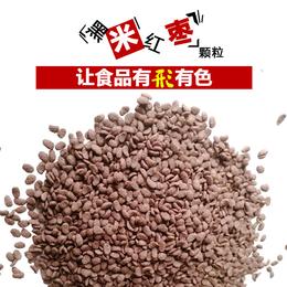 广州源厂研制赢特黑米红枣颗粒代餐棒食品原料