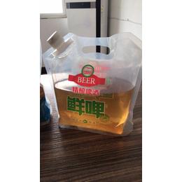 供应穆棱自立包装袋-吸嘴袋-啤酒包装袋-铝塑包装