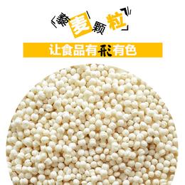 广州源厂研制赢特藜麦颗粒代餐棒食品原料