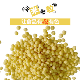 广州源厂研制赢特玉米颗粒代餐棒食品原料