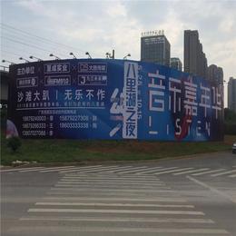 大胜传媒-户外大牌广告