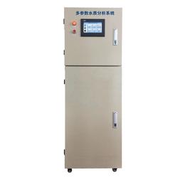 在线多参数PH余氯浊度电导率柜式检测仪