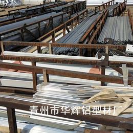 加工定制温室大棚铝材 玻璃大棚铝型材批发缩略图