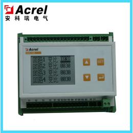 安科瑞AMC16B-1I9单相多回路电力监控装置
