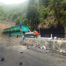 山西新型造纸污水处理设备-山东广晟环保科技