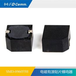 福鼎FD 厂家 电磁有源贴片蜂鸣器096055H  5V