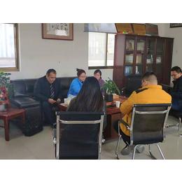 热烈欢迎国外客户来我公司进行实地参观考察洽谈业务