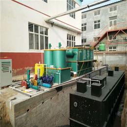 福建全自动餐具废水处理设备-广晟环保