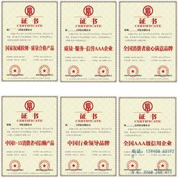 哪里可以办理中国行业十大品牌要多少钱