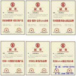 哪里可以申办中国行业十大品牌有什么要求缩略图