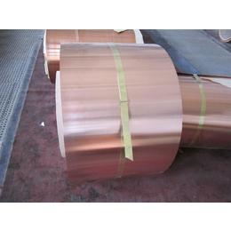 C18400高强度铜合金板