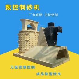 pcl制砂机 生产制砂机 干法制砂机 第三代制砂机巩义鑫龙