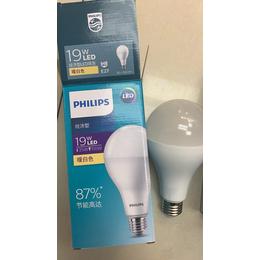 飛利浦大功率LED球泡燈15W 19W 23W白光燈泡