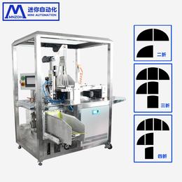 面膜设备输送带折叠包装机全自动给袋式包装设备面贴式面膜折叠