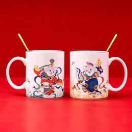 创意新品鼠年陶瓷马克杯陶瓷咖啡杯家用杯定制厂家