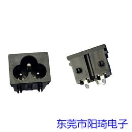 AC电源插座 适配器三眼插座22.8x17.8MM 米老鼠插